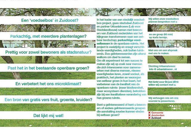 Een openbare ruimte voedselbos in Amsterdam Zuidoost! Eindelijk. Doe je mee? info [ at ] urbaniahoeve [ punt ] nl #voedselbos #Amsterdam #zuidoost #openbareruimte #Urbaniahoeve #stadsdeelzuidoost